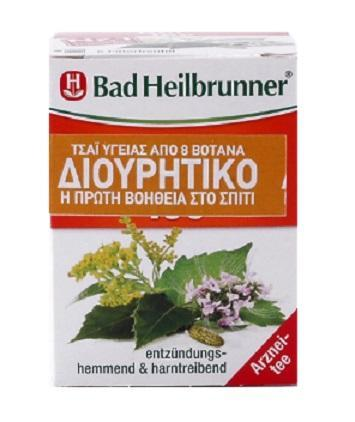 Τσάι Διουρητικό Bad Heilbrunner (8 φακελάκια)