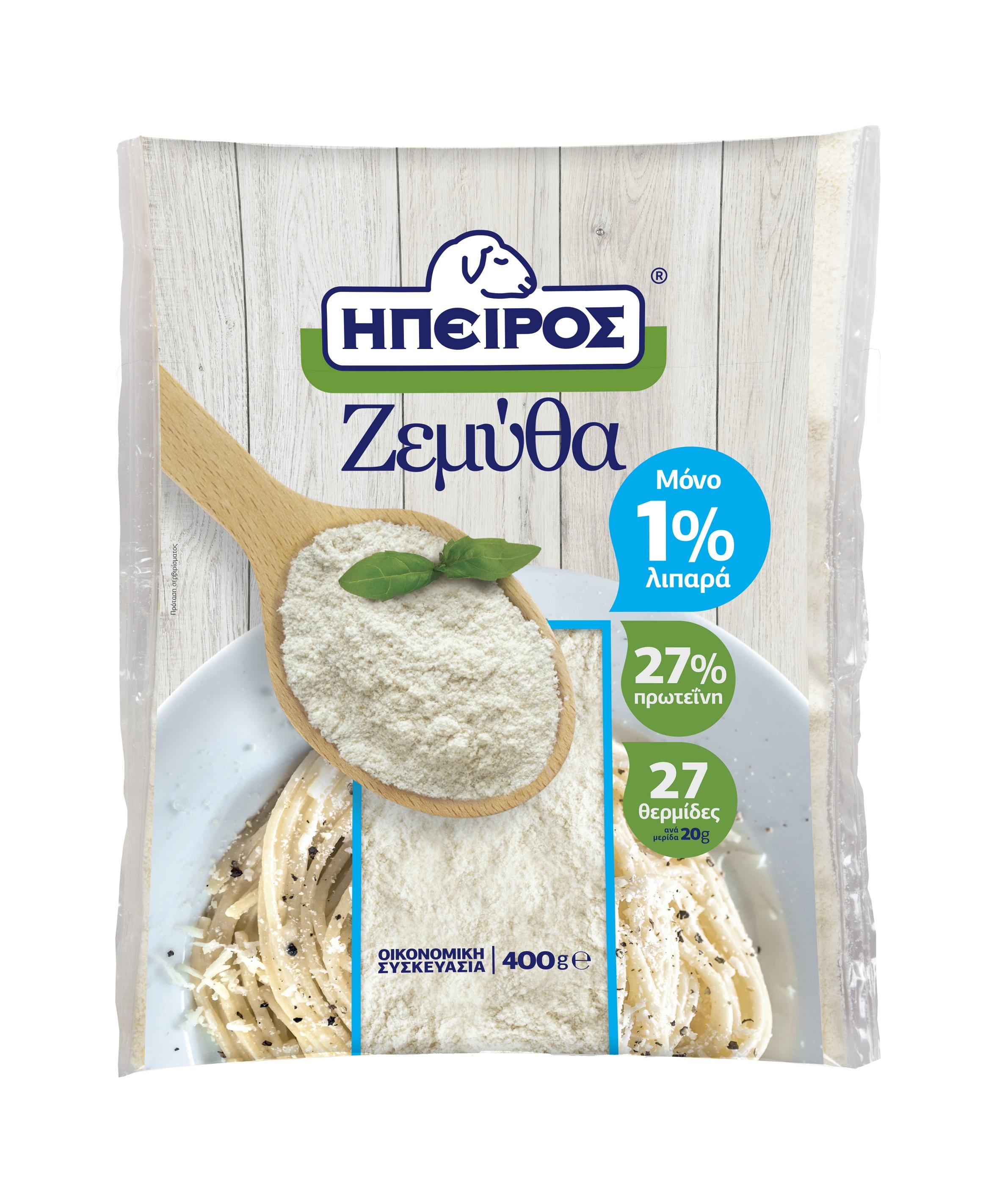Τυρί Ζεμύθα τριμμένη Ήπειρος (400 g)