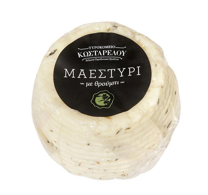 Τυρί Μαεστύρι με Θρούμπι Τυροκομείο Κωσταρέλου (ελάχιστο βάρος 200g)