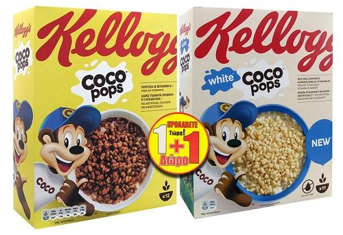 Δημητριακά Coco Pops Kellogg's (375g) + Δημητριακά Coco Pops White Choco Kellogg's (350g) Δώρο