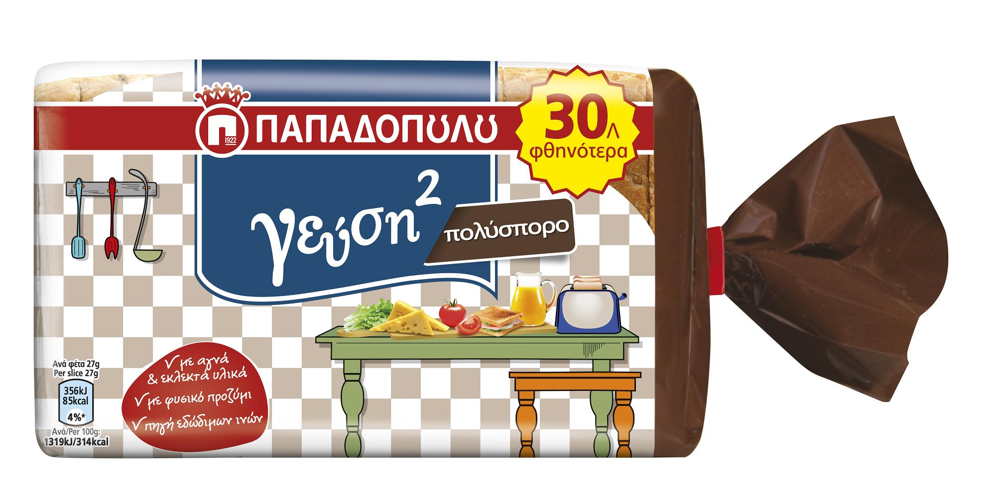 Ψωμί για Τόστ Γεύση2 Πολύσπορο Παπαδοπούλου (380 g)