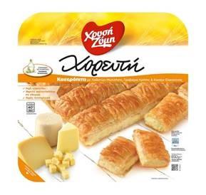 Πίτα με Λαδοτύρι, Κασέρι, Κατεψυγμένη Χρυσή Ζύμη (850g)