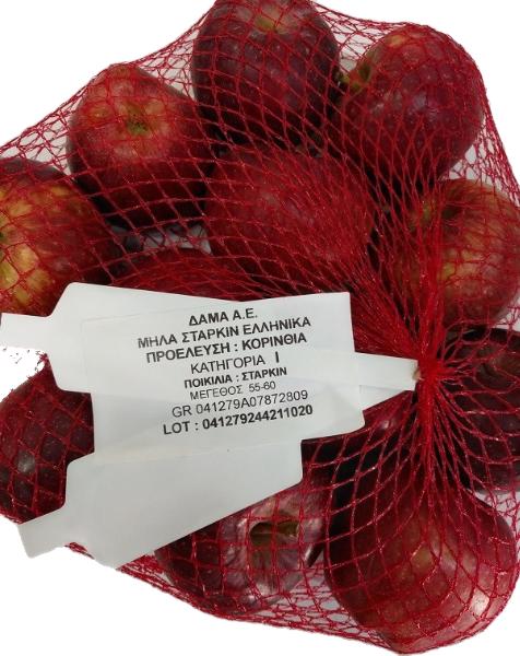 Μήλα Στάρκιν σε Δίχτυ Κατ. Ι Ελληνικά (ελάχιστο βάρος 2Kg)