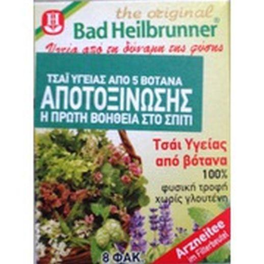 Τσάι Αποτοξίνωσης Bad Heilbrunner (8 φακελάκια)