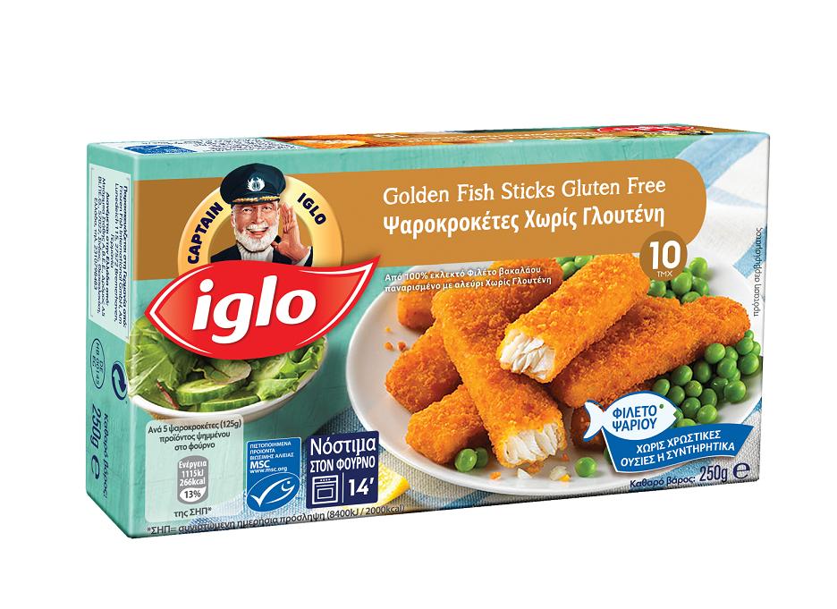 Fish Sticks Χωρίς Γλουτένη Κατεψυγμένα 10 τεμ. Captain Iglo (250 g) 1+1 Δώρο