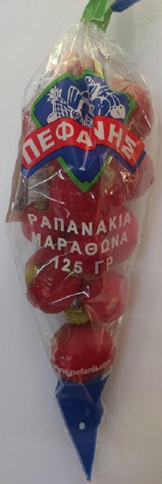 Ραπανάκια Βολβοί Ελληνικά (1 τεμ.)