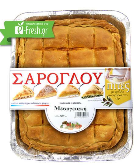 Πίτα Κατεψυγμένη Μεσογειακή Σαρόγλου (1200 g)