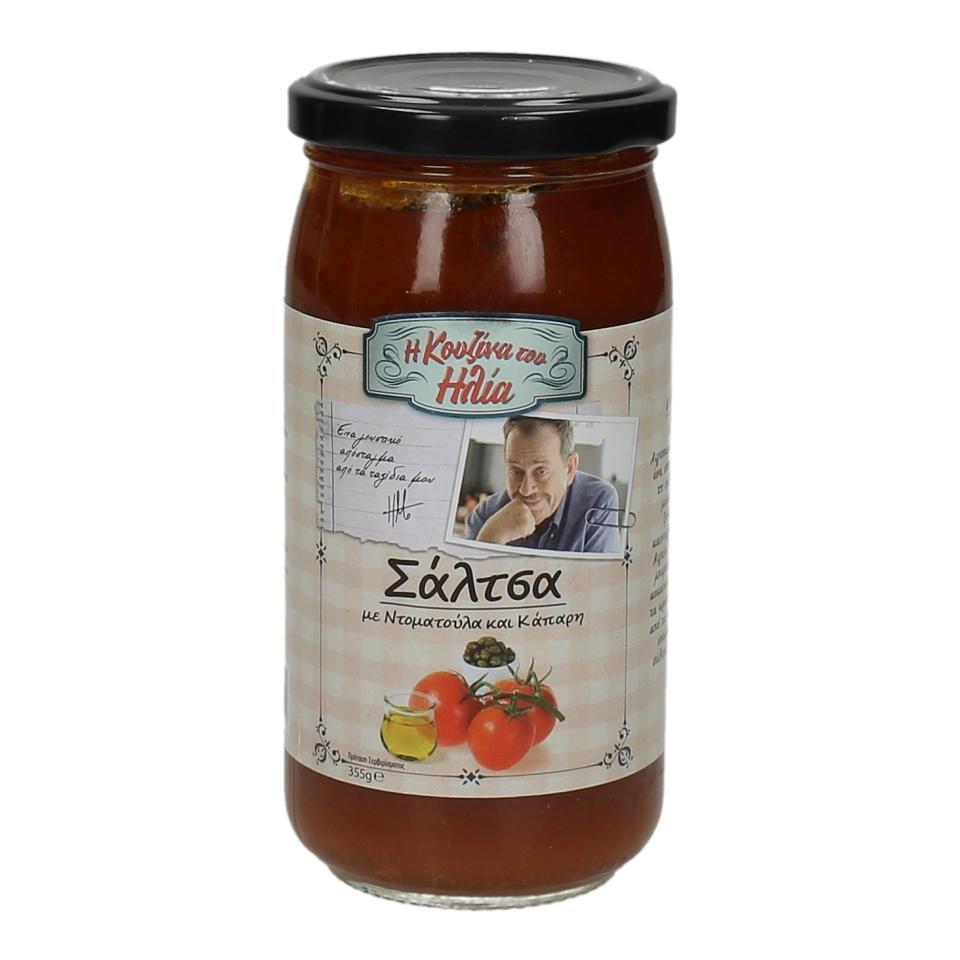 Σάλτσα με Κάπαρη ''Η Κουζίνα Του Ηλία'' (2x355g) 1+1 Δώρο