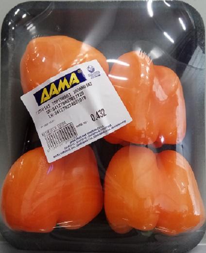 Πιπεριές Πορτοκαλι Ελληνικές (ελάχιστο βάρος 850g )