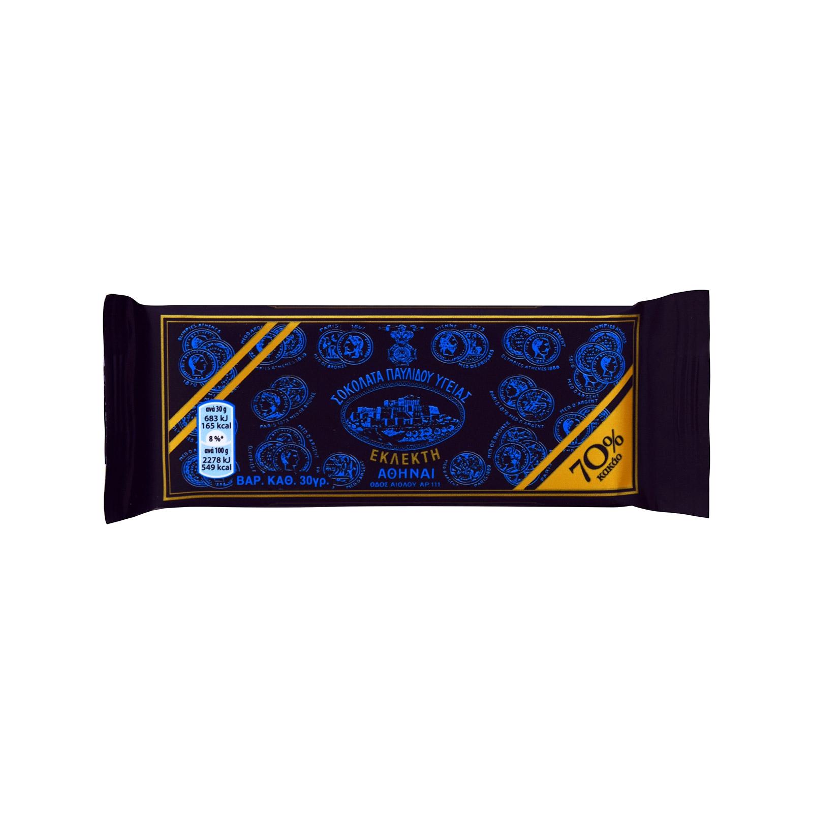 Σοκολάτα Υγείας 70% Κακάο Παυλίδης (30 g)