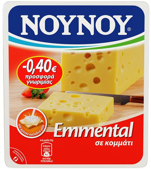 Τυρί Emmental σε Κομμάτι NOYNOY (240g) -0,40€