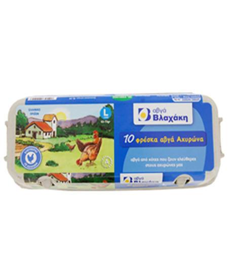 Αυγά Φρέσκα Aχυρώνα Large 10τεμ. Βλαχάκη (63-73 g)
