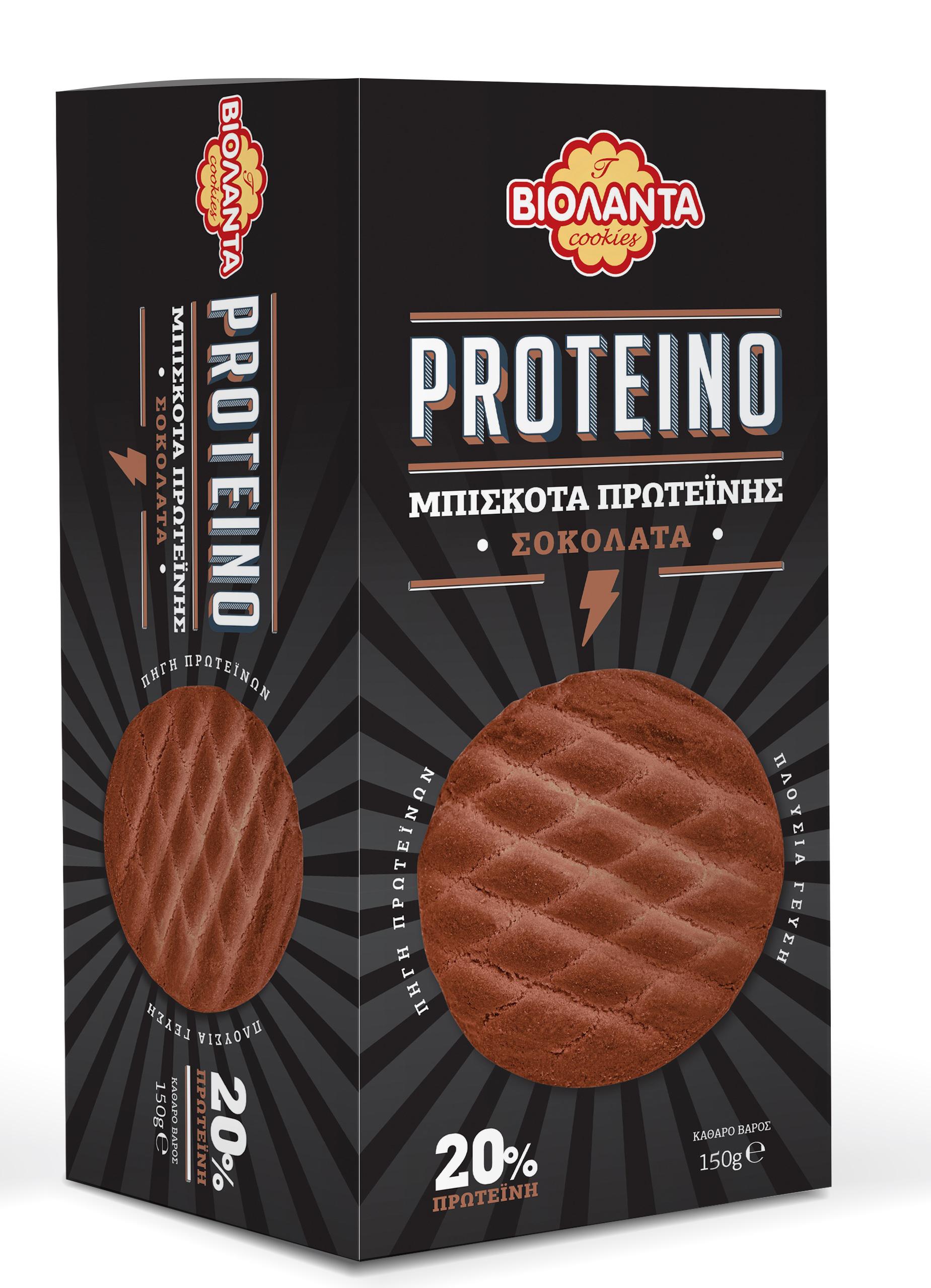 Μπισκότα Πρωτεΐνης με Σοκολάτα Proteino Βιολάντα (150g)