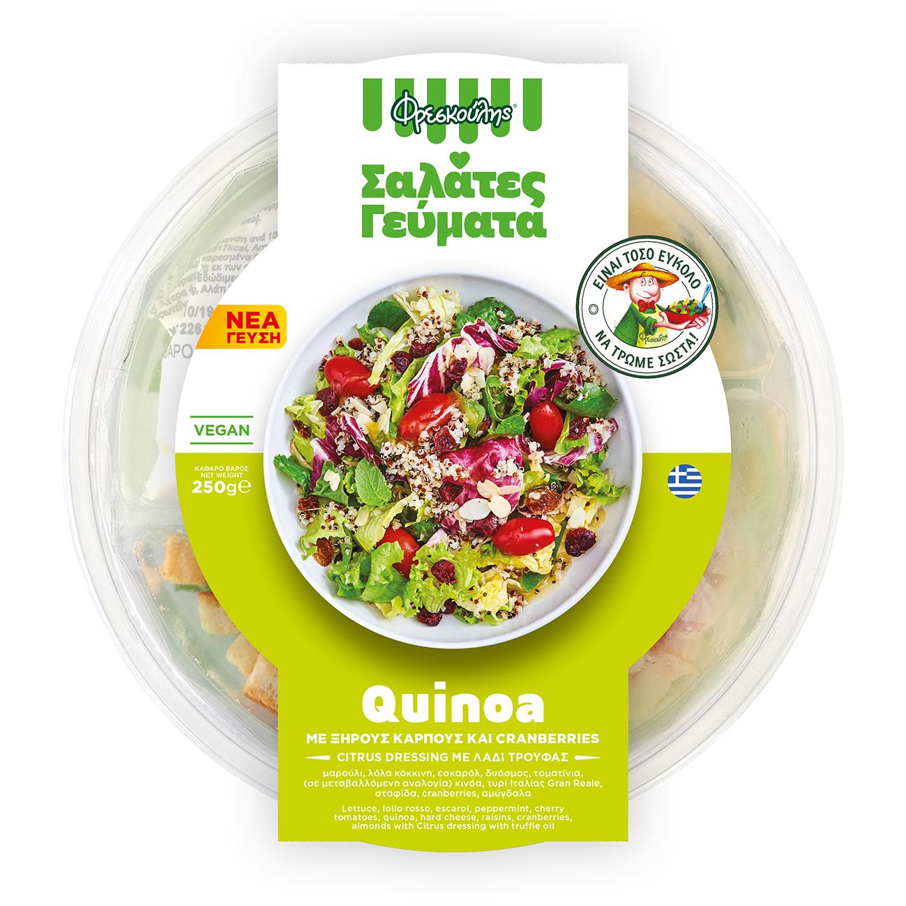 Σαλάτα Γεύμα Quinoa Φρεσκούλης (250 g)