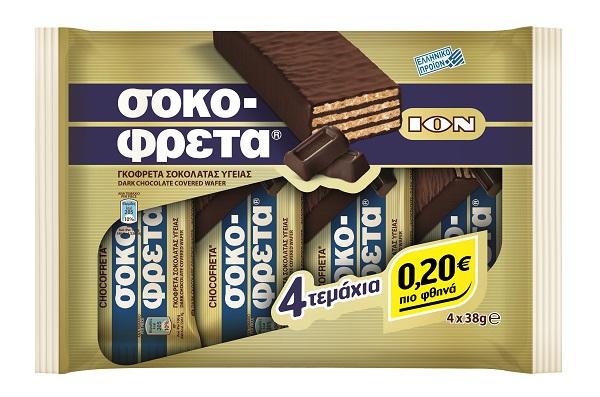 Σοκοφρέτα Υγείας ION (4x38g) -0,20€