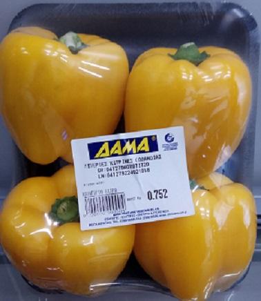 Πιπεριές Κίτρινες Ελληνικές (ελάχιστο βάρος 700g )