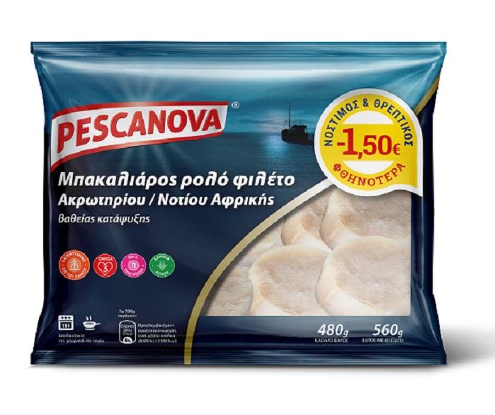 Μπακαλιάρος Ρολό Φιλέτο Κατεψυγμένος -1,50€ Pescanova (480gr)