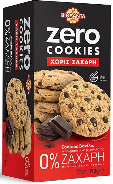 Μπισκότα Cookies Zero Βανίλια με Κομμάτια Μαύρης Σοκολάτας Βιολάντα (170g)