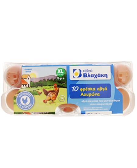Αυγά Φρέσκα Αχυρώνα XL 10τεμ. Βλαχάκη (ελάχιστο βάρος 73 g)