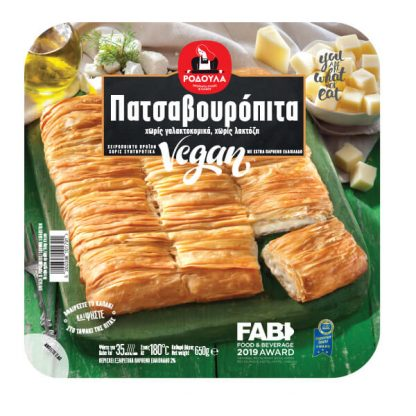 Πατσαβουρόπιτα Vegan Ροδούλα (900gr)