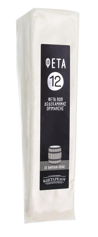 Τυρί Φέτα Βαρελίσια Π.Ο.Π. 12μηνης Ωρίμανσης Τυροκομείο Κωσταρέλου (ελάχιστο βάρος 300g)