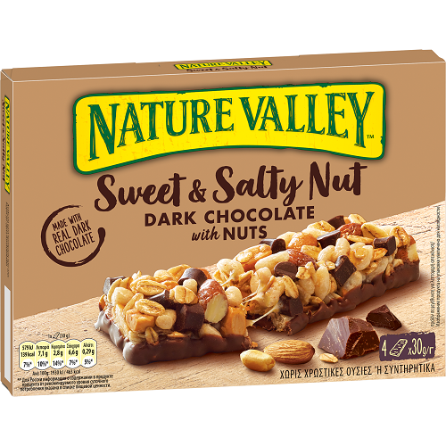 Μπάρα Ξηρών Καρπών με Μαύρη Σοκολάτα Sweet & Salty Nature Valley (4x30g)