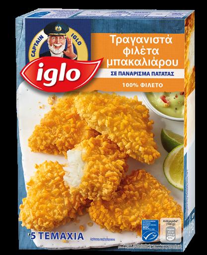 Τραγανιστά Φιλέτα Μπακαλιάρου Κατεψυγμένα Captain Iglo (250 g)
