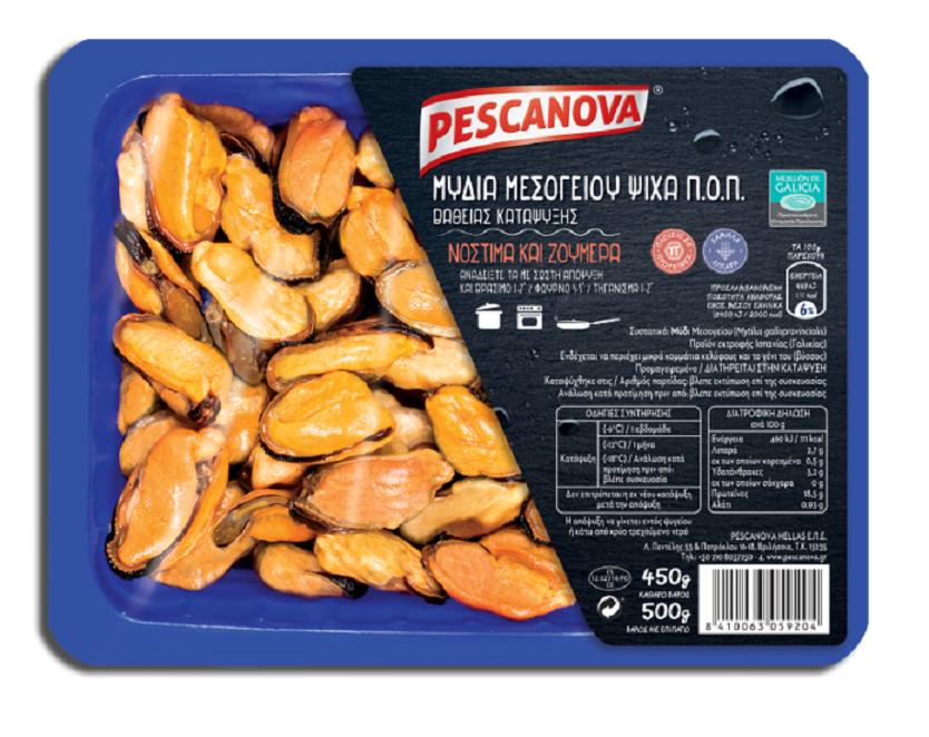 Μύδια Ψύχα Κατεψυγμένα Pescanova (450gr)