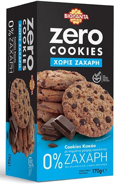 Μπισκότα Cookies Zero Κακάο με Κομμάτια Μαύρης Σοκολάτας Βιολάντα (170g)