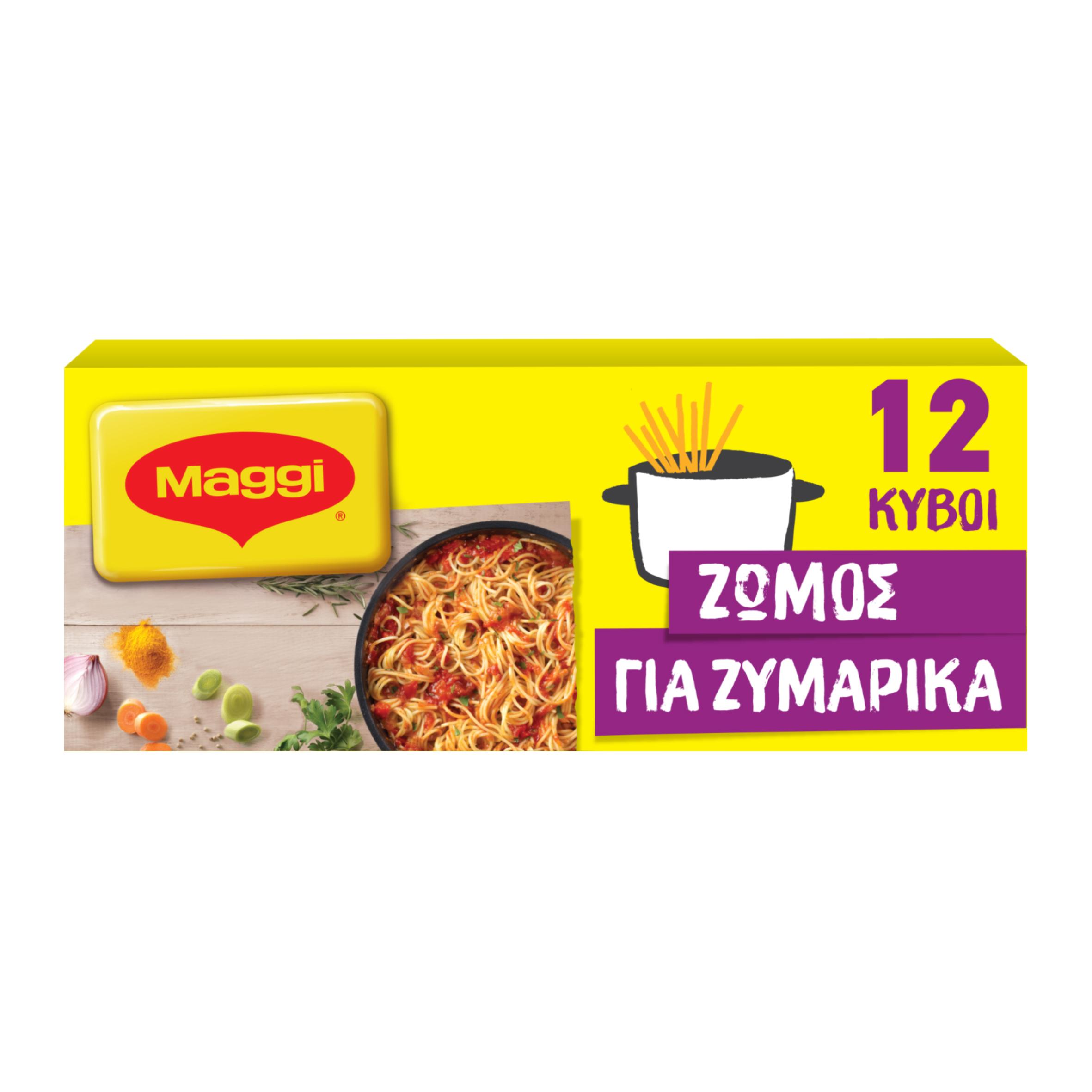 Ζωμός για Ζυμαρικά Maggi (2x12τεμ) το 2ο τεμ -25%