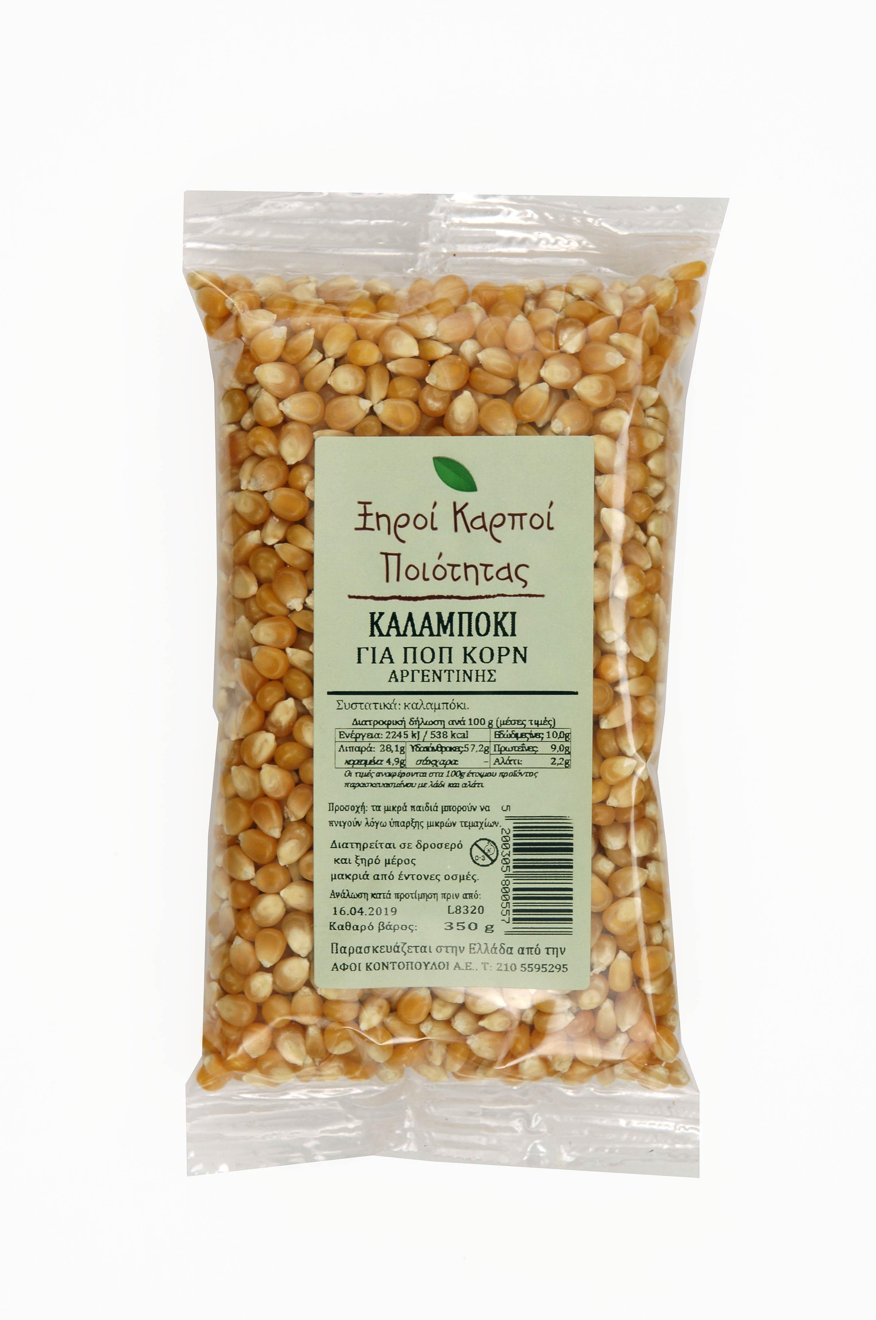 Pop Corn Αφοί Κοντόπουλοι (350g)