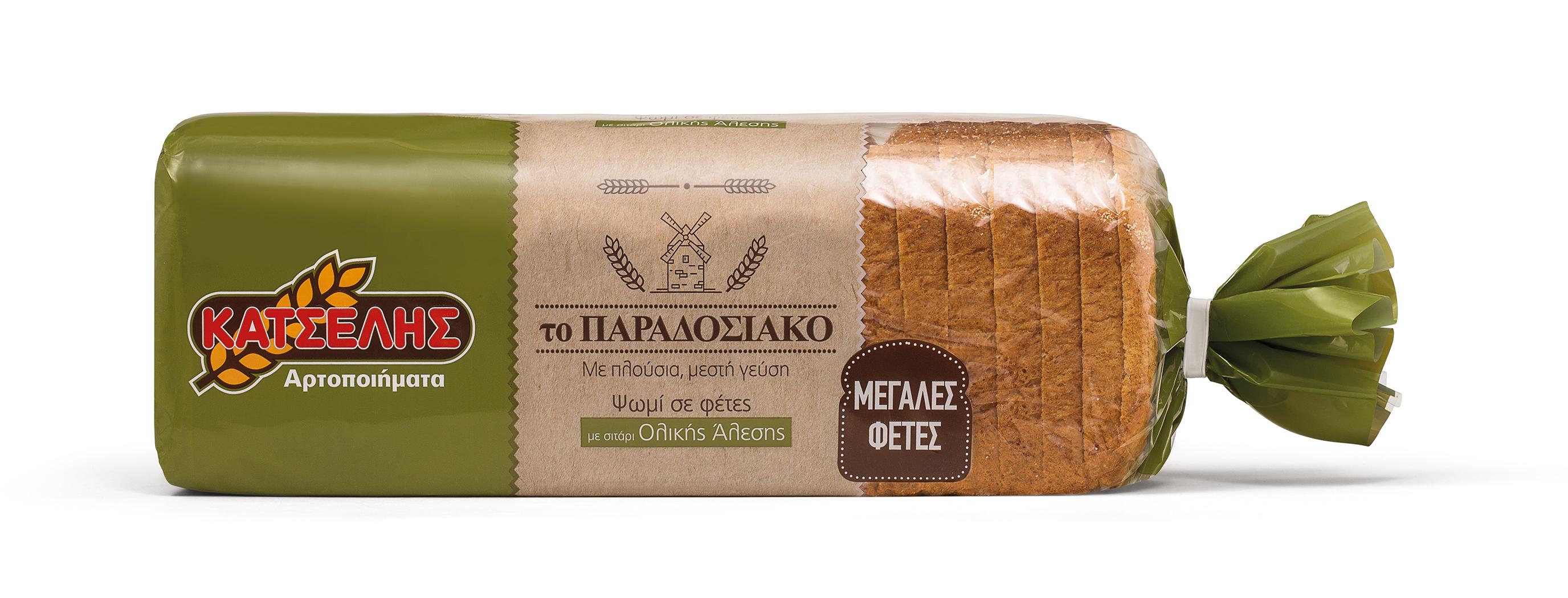Ψωμί του τόστ Ολικής Άλεσης Μεγάλες Φέτες Το Παραδοσιακό Κατσέλης (900 g)