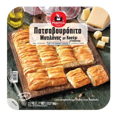 Πατσαβουρόπιτα Μυτιλήνης Ροδούλα (900gr)