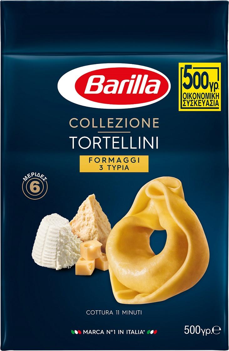 Collezione Tortellini με Τυριά Barilla (500g)