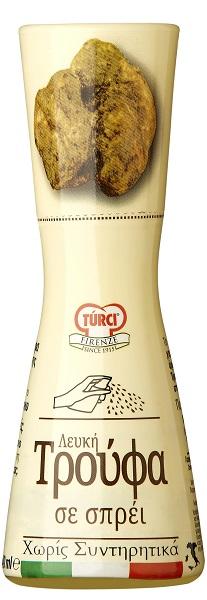 Λευκή Τρούφα σε Σπρέι Turci (40ml)