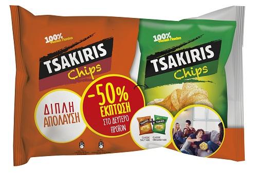Τσιπς με Αλάτι Tsakiris (140g) + Τσιπς με Ρίγανη Tsakiris (140g) το 2ο τεμ -50%