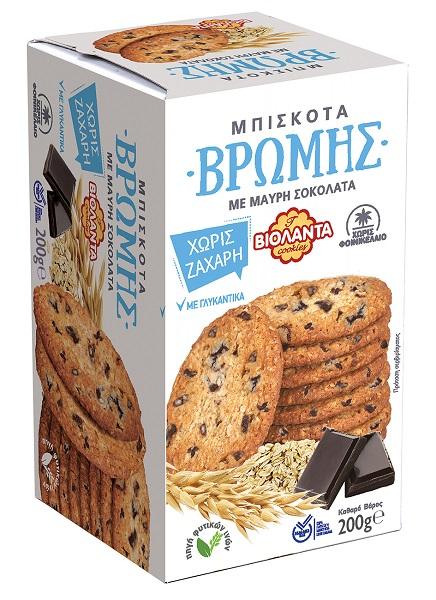 Μπισκότα Βρώμης με Μαύρη Σοκολάτα Βιολάντα (200g)