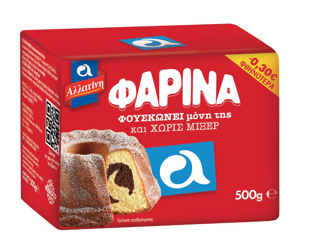 Αλεύρι Φαρίνα Αλλατίνη (500 g) -0.30€