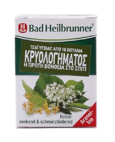 Τσάι Κρυολογήματος Bad Heilbrunner (8 φακελάκια)