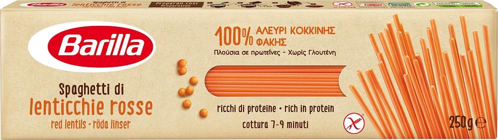 Σπαγγέτι από Αλεύρι Κόκκινης Φακής Barilla (250g)