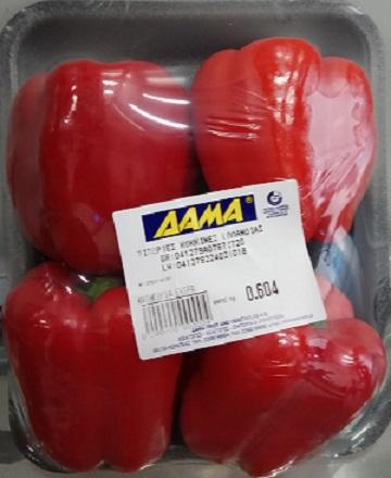 Πιπεριές Κόκκινες Εισαγωγής (ελάχιστο βάρος 850g)