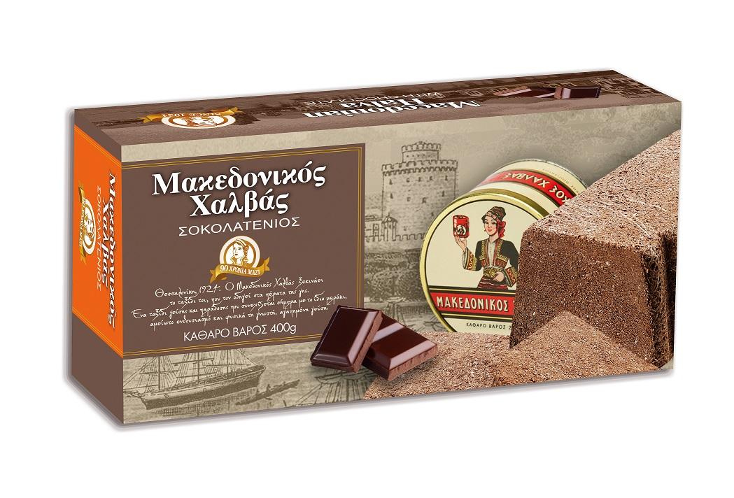 Χαλβάς με Σοκολάτα Μακεδονικός (400 g)