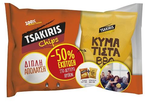 Τσιπς με Αλάτι Tsakiris (140g) + Τσιπς Κυματιστά BBQ Tsakiris (120g) το 2ο τεμ -50%