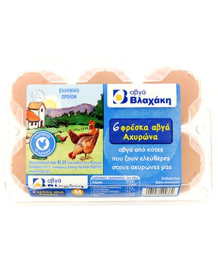 Αυγά Φρέσκα Αχυρώνα Medium 6τεμ. Βλαχάκη (53-63 g)