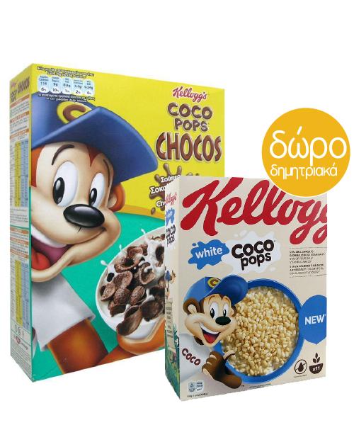 Δημητριακά Coco Pops Chocos Kellogg's (375 g) & Δώρο Δημητριακά Coco Pops White Choco Kellogg's (350g)