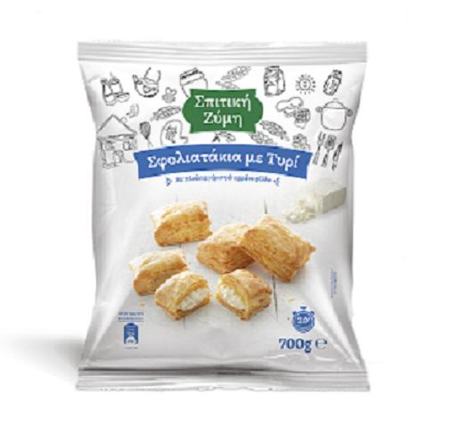 Σφολιατάκια με τυρί Σπιτική Ζύμη (700 g)