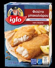 Φιλέτο Μπακαλιάρου Κατεψυγμένο Captain Iglo (240 g)
