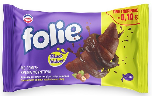 Κρουασάν Black Velvet με Κρέμα Φουντουκιού Folie (100g) -0,10€