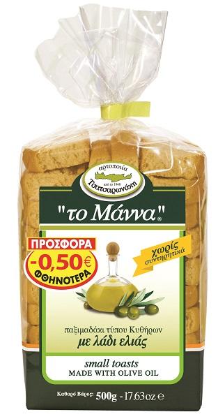 Παξιμάδι Λαδιού Τύπου Κυθήρων Το Μάννα (500 g) -0,50€