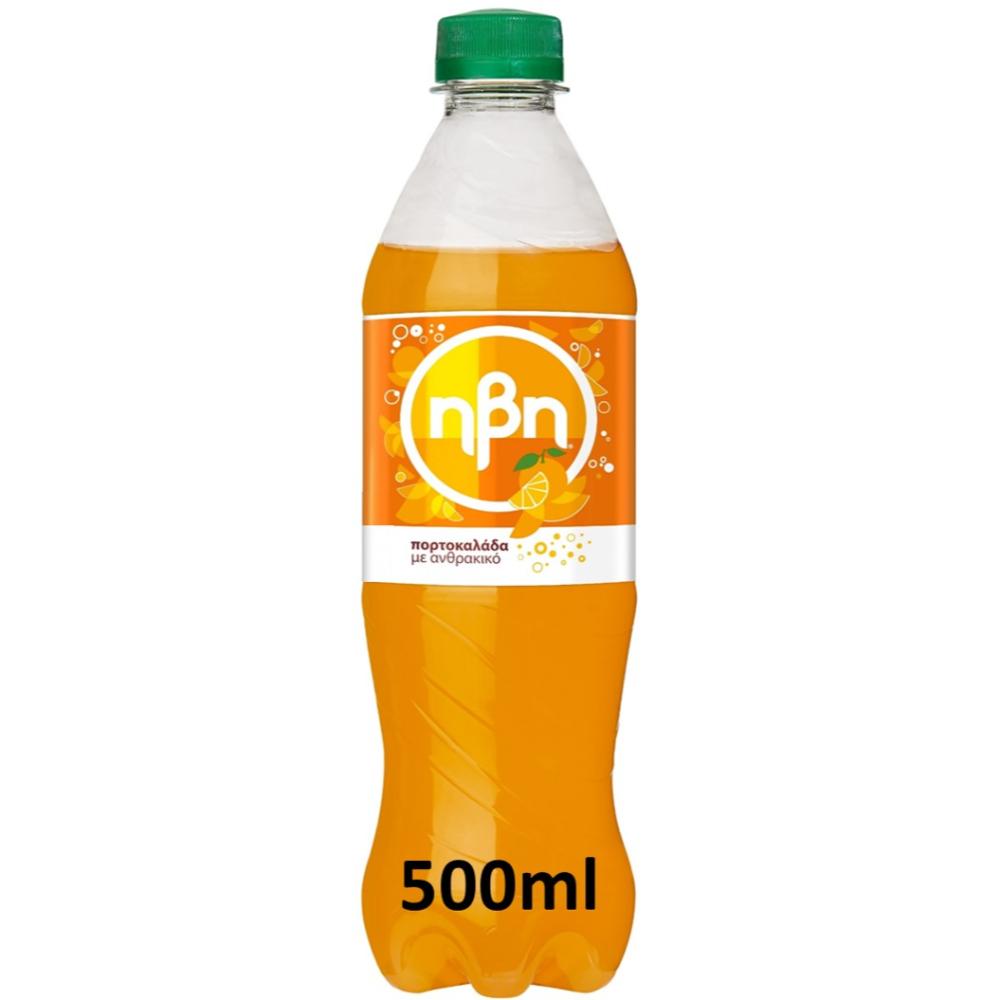 Πορτοκαλάδα Με Ανθρακικό Ήβη (3x500 ml) 2+1 Δώρο